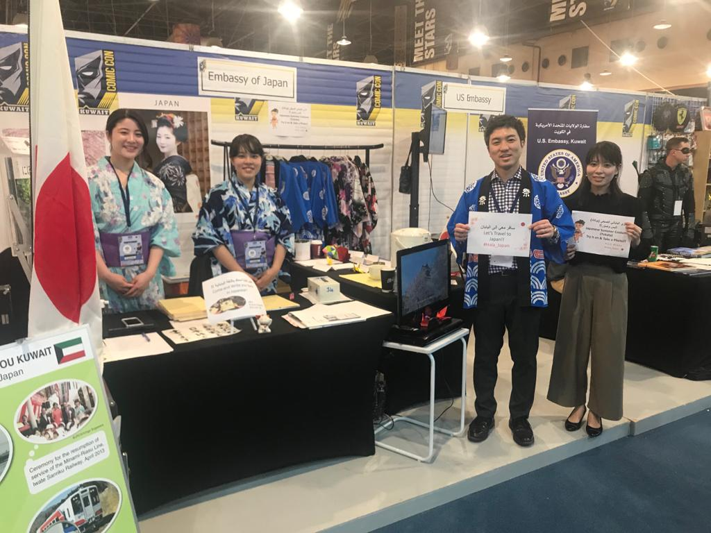 Sotaro Sasaki, Second Secretary & Cultural Attaché, meets Managing Editor of Contemporary Japan magazine Mujahid Iqbal, other guests and cosplayers at PLAMO CON 2019.