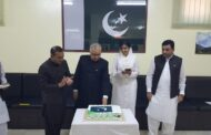 Pakistan Embassy in Kuwait celebrates75th Independence Day
